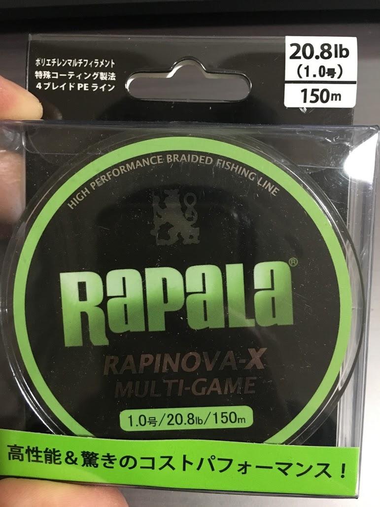 ラパラ ラピノヴァ 1号