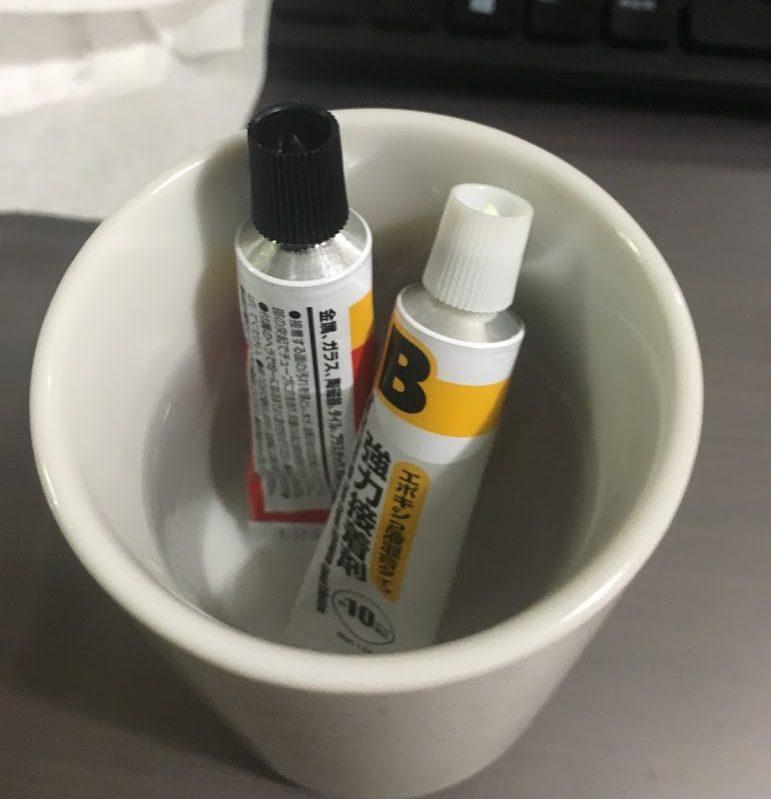 エポキシ接着剤を温める