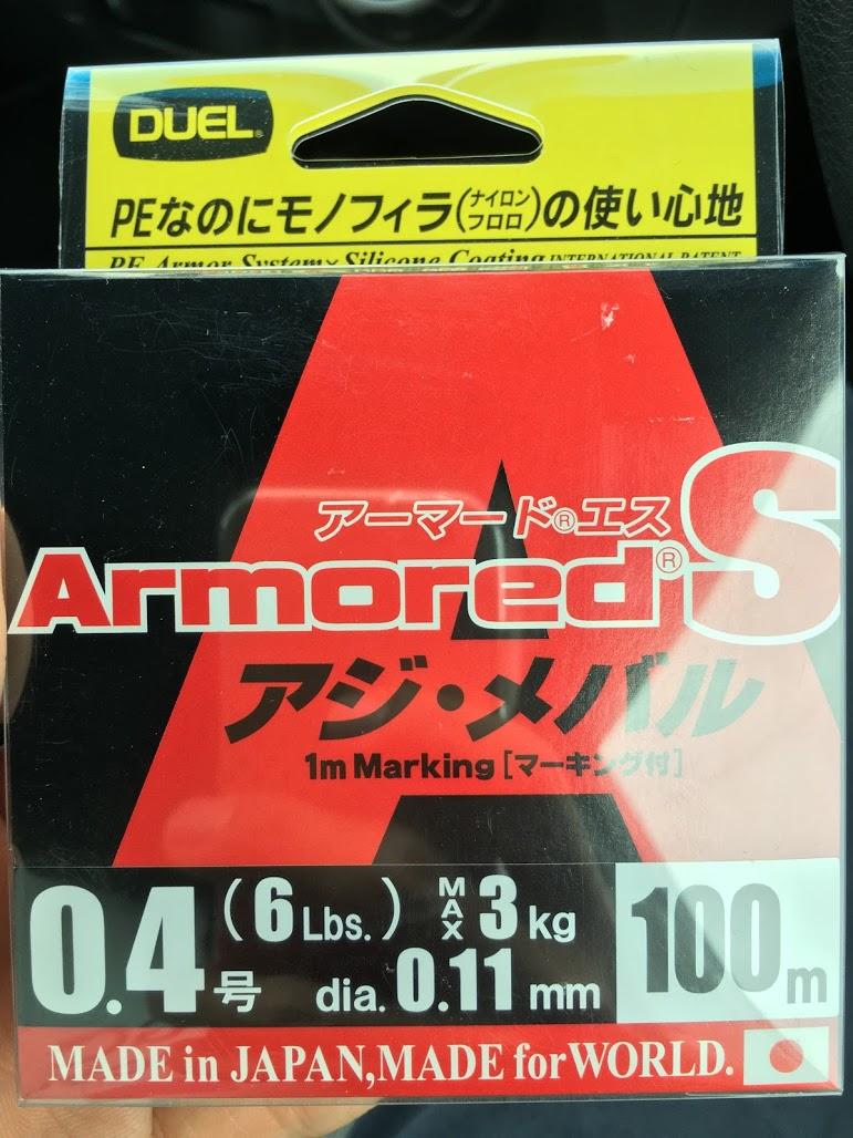 アーマードS 0.4号