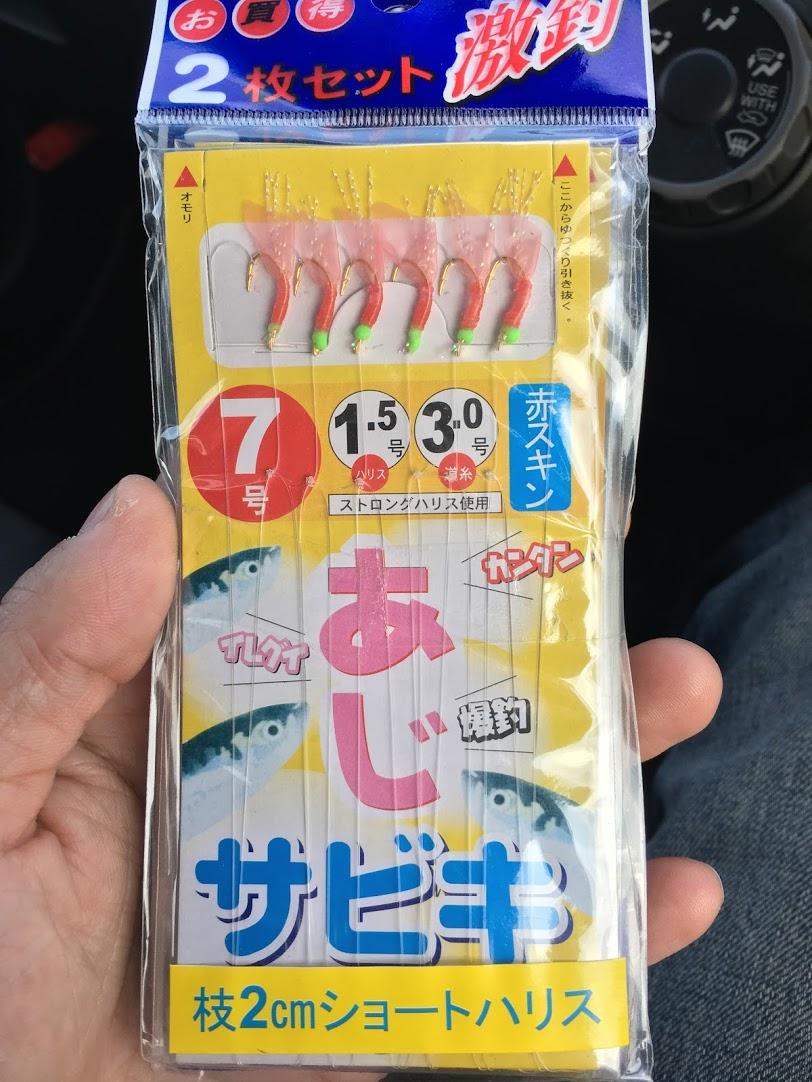 サビキ7号 ピンクスキン